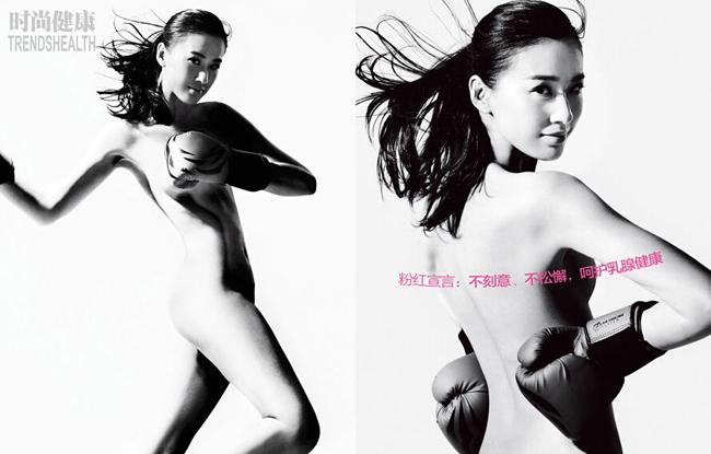 Huỳnh Thánh Y quyễn rũ và mạnh mẽ trong bộ ảnh nude đầy nghệ thuật. Tay người đẹp đeo đôi găng đấm bốc che đi phần ngực của mình.