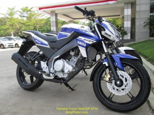 Yamaha giới thiệu naked bike V-Ixion GP 2014 - 1