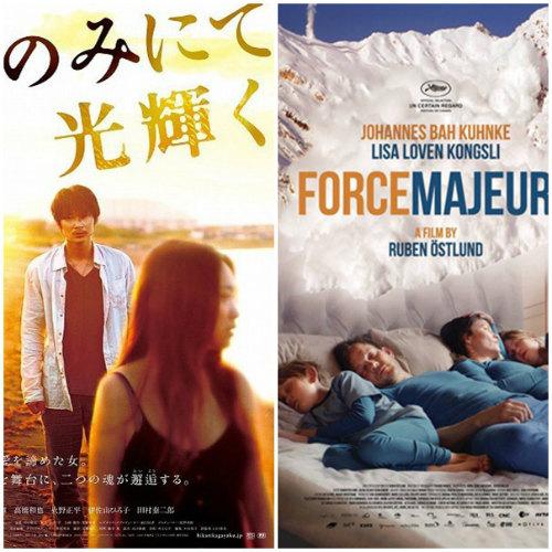 """Điện ảnh Trung Quốc """"sốt xình xịch"""" vì bị Oscar ngó lơ - 4"""