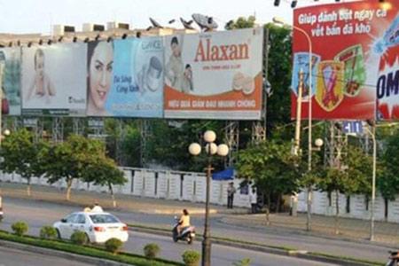 Nhà bán lẻ ủng hộ dỡ trần quảng cáo - 1
