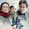 """Điện ảnh Trung Quốc """"sốt xình xịch"""" vì bị Oscar ngó lơ"""