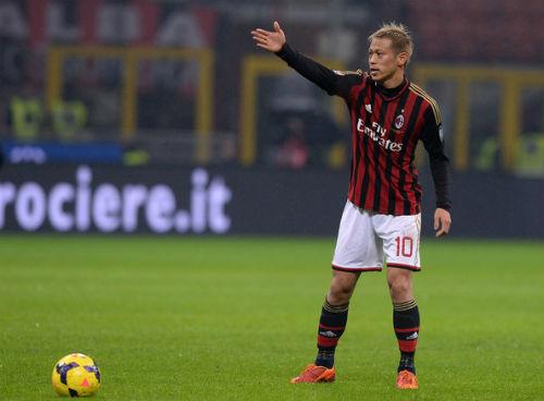 Cesena - Milan: Inzaghi giải bài toán hàng thủ - 2