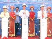 Tin tức trong ngày - Điện cáp ngầm ra đảo Lý Sơn