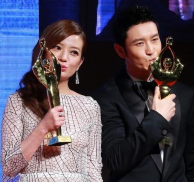 Triệu Vy, Chương Tử Di thắng đậm giải Bách Hoa - 2