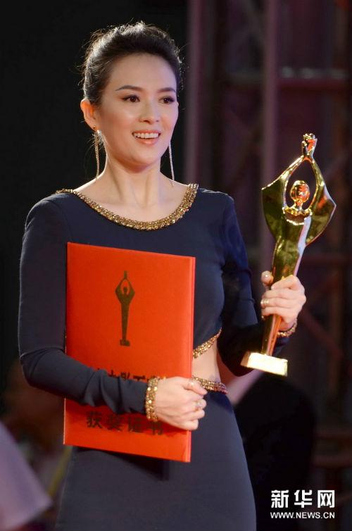 Triệu Vy, Chương Tử Di thắng đậm giải Bách Hoa - 1