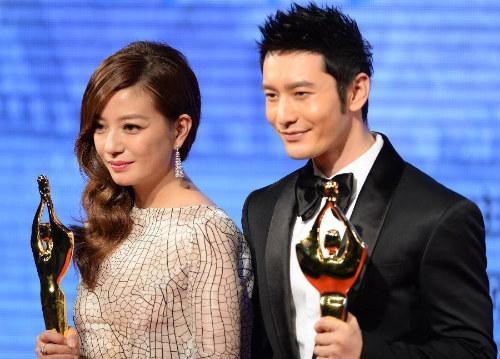 Triệu Vy, Chương Tử Di thắng đậm giải Bách Hoa - 4