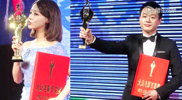Triệu Vy, Chương Tử Di thắng đậm giải Bách Hoa - 5