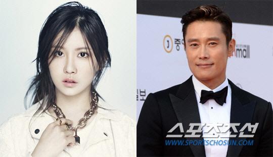 Chuyện chưa biết về scandal khiêu dâm của Lee Byung Hun - 1