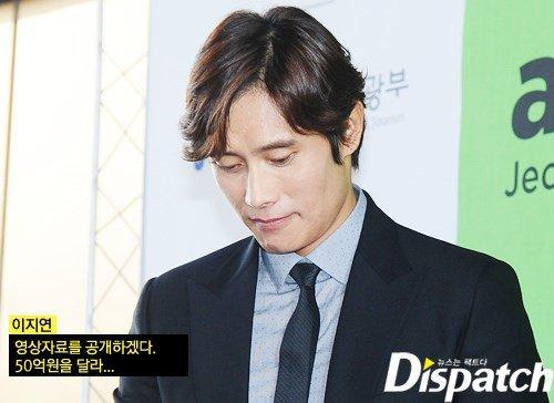 Chuyện chưa biết về scandal khiêu dâm của Lee Byung Hun - 2