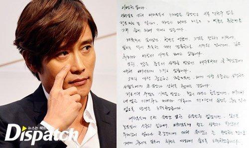 Chuyện chưa biết về scandal khiêu dâm của Lee Byung Hun - 4