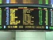 Chứng khoán châu Á chao đảo vì vụ biểu tình ở Hong Kong