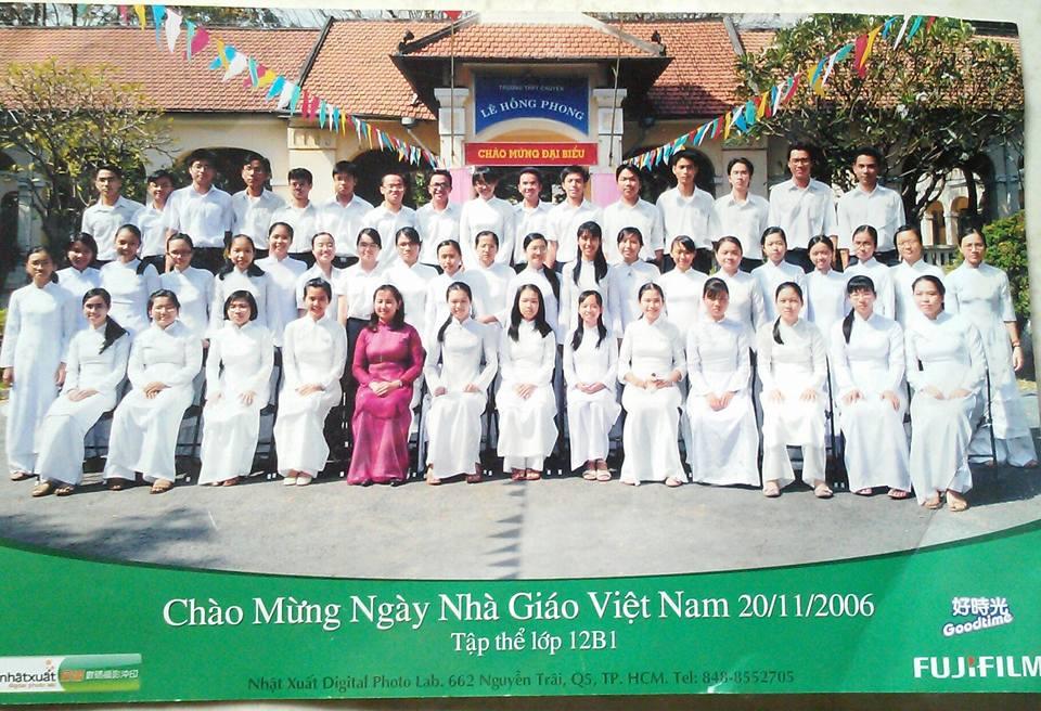 Tóc Tiên khoe thành tích học tập đáng ngưỡng mộ - 1
