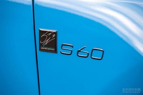 Ngắm Scott McLaughlin bản đặc biệt Volvo - 2