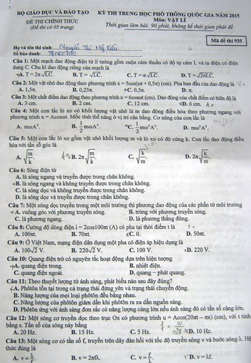 Thi THPT Quốc gia: Khó đạt điểm cao môn Vật lý - 1