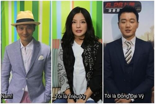 """Clip Triệu Vy """"rủ rê"""" khán giả Việt - 2"""