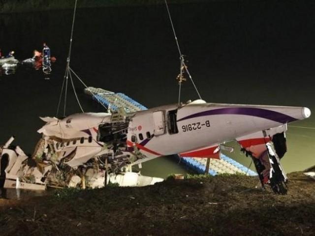"""Phi công Đài Loan: """"Ối, tắt nhầm động cơ rồi"""" - 3"""