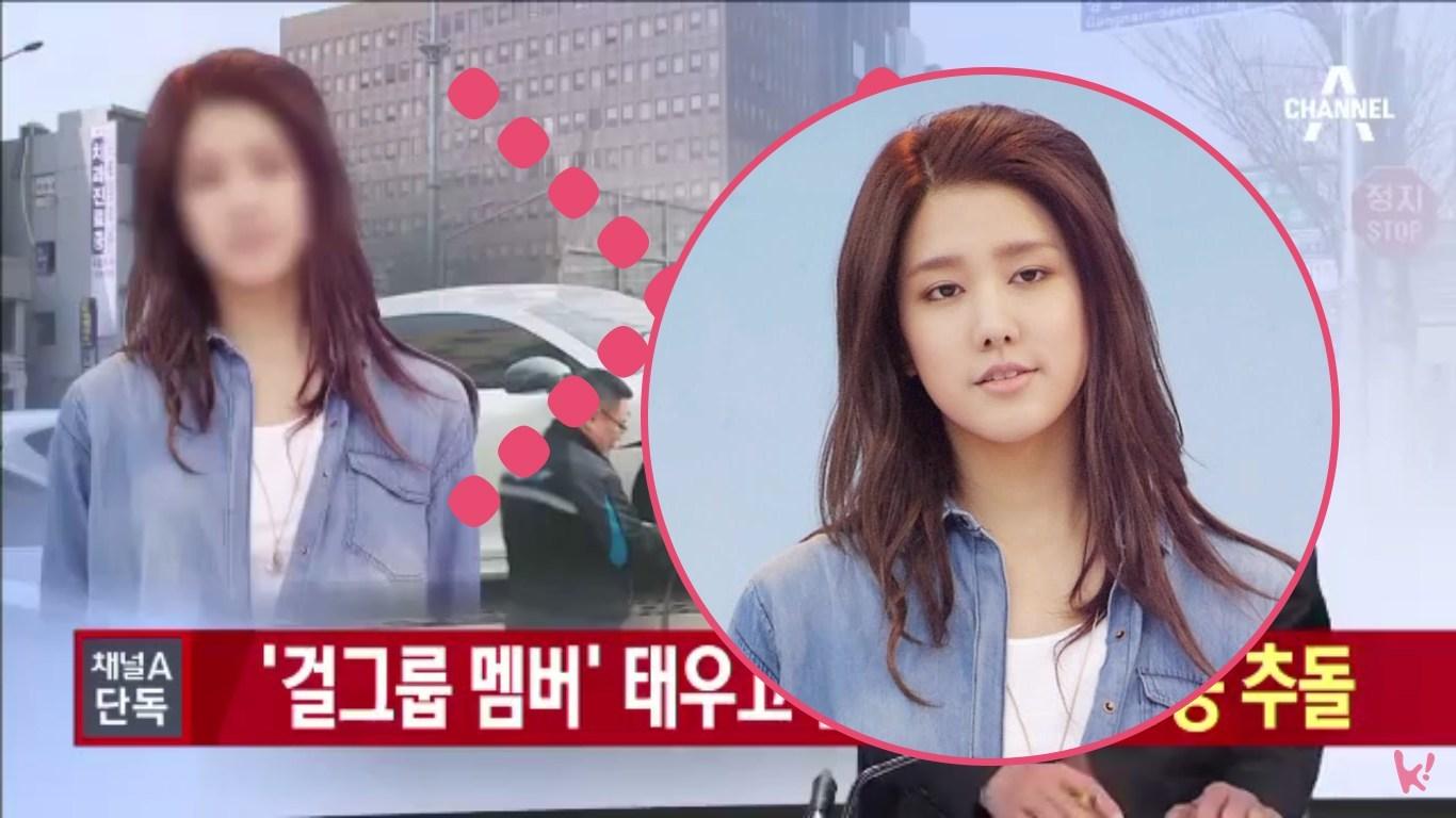Ngủ gật khi lái xe, nữ ca sỹ Hàn gây tai nạn nghiêm trọng - 4