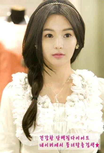 Thẩm mỹ mắt đẹp tự nhiên theo đúng chuẩn Hàn Quốc - 1
