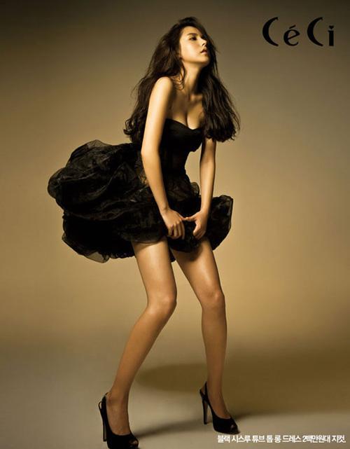 Vẻ nóng bỏng của bạn gái mỹ nam hot nhất nhì Hàn Quốc - 6
