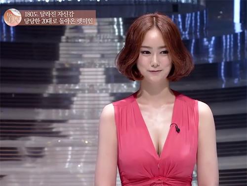 Cô gái Hàn hóa mỹ nhân sau khi giảm kích cỡ vòng 1 - 5