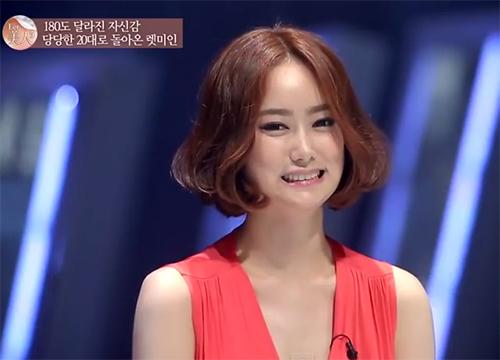 Cô gái Hàn hóa mỹ nhân sau khi giảm kích cỡ vòng 1 - 4