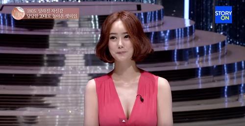 Cô gái Hàn hóa mỹ nhân sau khi giảm kích cỡ vòng 1 - 6