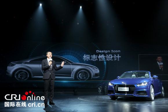 Audi TT mới đột phát công nghệ - 1
