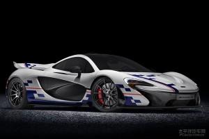 Ngắm McLaren P1 Prost bản đặc biệt trong màu áo mới