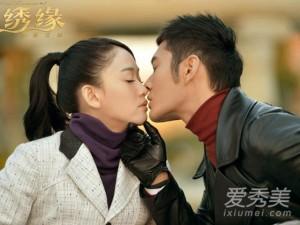 """Mỹ nhân Hoa - Hàn hé lộ bạn diễn hôn """"điêu luyện"""" nhất"""