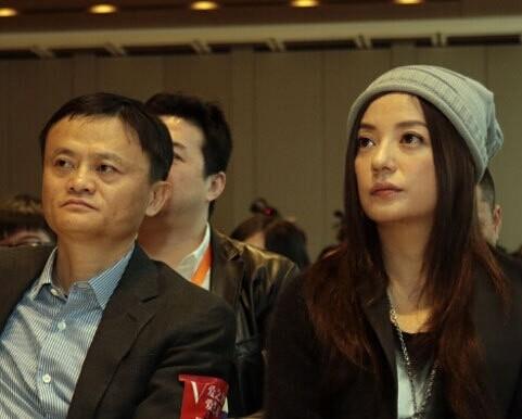 Triệu Vy, Phạm Băng Băng mất nghìn tỉ đồng vì cổ phiếu - 2