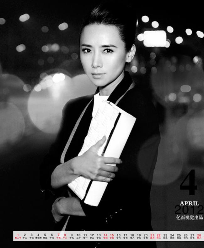 Nữ hoàng phim cấp 3 Hồng Kông U50 vẫn đẹp rạng ngời - 13