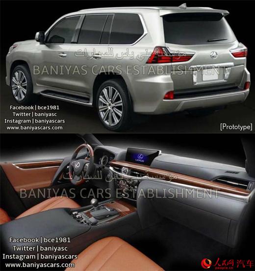Hút hồn với Lexus LX570 hoàn toàn mới - 2