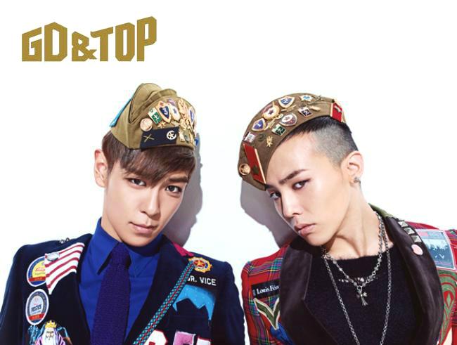 """Bìa đĩa """"đáng xấu hổ"""" của G-Dragon & TOP lộ diện - 3"""
