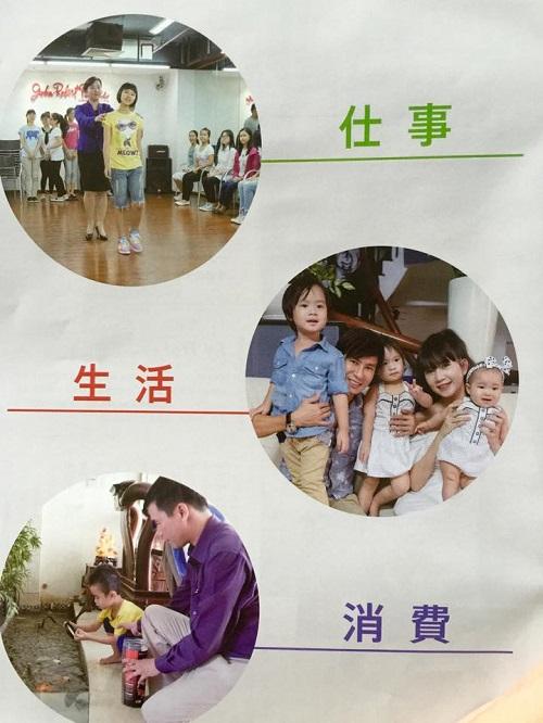 Gia đình Lý Hải được báo Nhật hết lời khen ngợi - 3