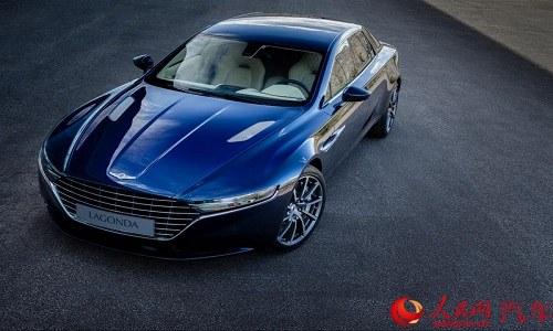 Xe siêu sang Aston Martin Lagonda Taraf mở rộng thị trường bán hàng - 3