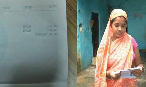 Cô gái Ấn Độ bất ngờ giàu gấp 18 lần Bill Gates - 1