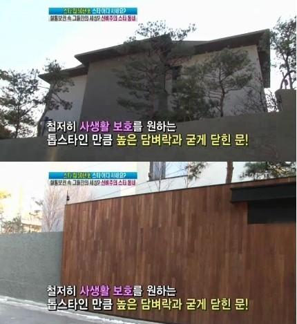 Sửng sốt vì độ giàu có của tài tử Bae Yong Joon - 2