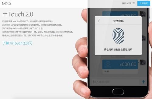 Những smartphone trang bị công nghệ cảm ứng vân tay mới lên kệ - 2