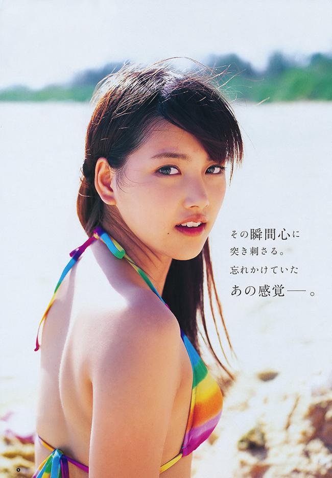 Seika Taketomi sinh năm 1995.