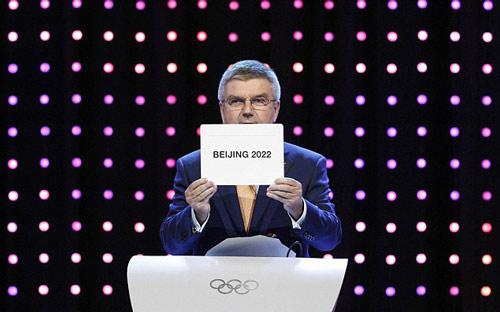 Olympic mùa Đông: Không tuyết, Bắc Kinh làm nhân tạo - 3