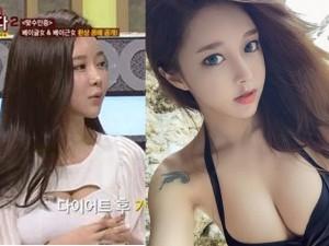 """""""Tỉnh mộng"""" trước mặt thật của các hot girl Hàn Quốc"""