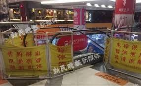 Trung Quốc: Bị mất một chân vì thang cuốn - 2