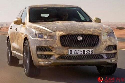 SUV Jaguar F-Pace sẽ trình làng Triển lãm Frankfurt vào tháng 9 tới - 1