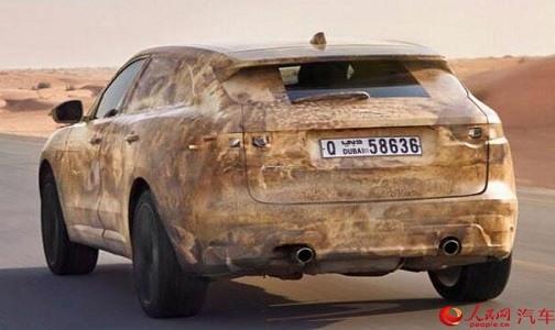 SUV Jaguar F-Pace sẽ trình làng Triển lãm Frankfurt vào tháng 9 tới - 2