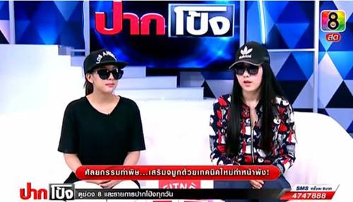 2 cô gái Thái lên truyền hình tố bác sĩ làm hỏng mũi - 1