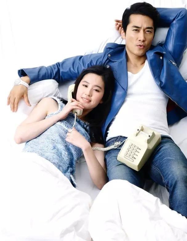 """""""Người tình"""" từ 19 đến 44 tuổi của Song Seung Heon - 1"""