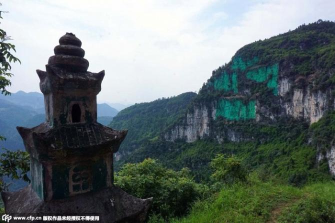Đại gia sơn xanh ngọn núi để...hợp phong thủy - 2