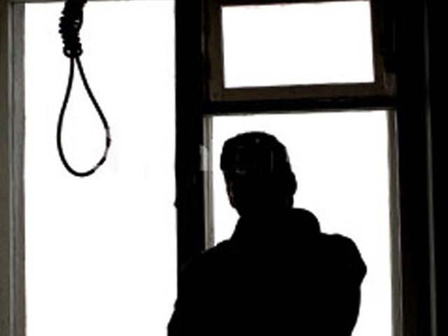 TQ: Quan tham tự tử, công tố viên bị phạt nặng - 1