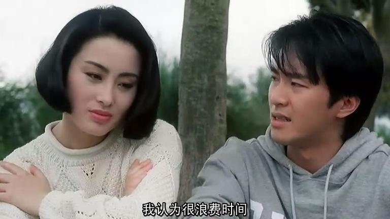 """10 người tình """"trong mộng"""" của Châu Tinh Trì - 10"""
