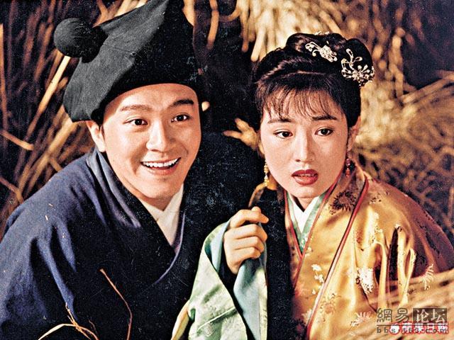 """10 người tình """"trong mộng"""" của Châu Tinh Trì - 2"""